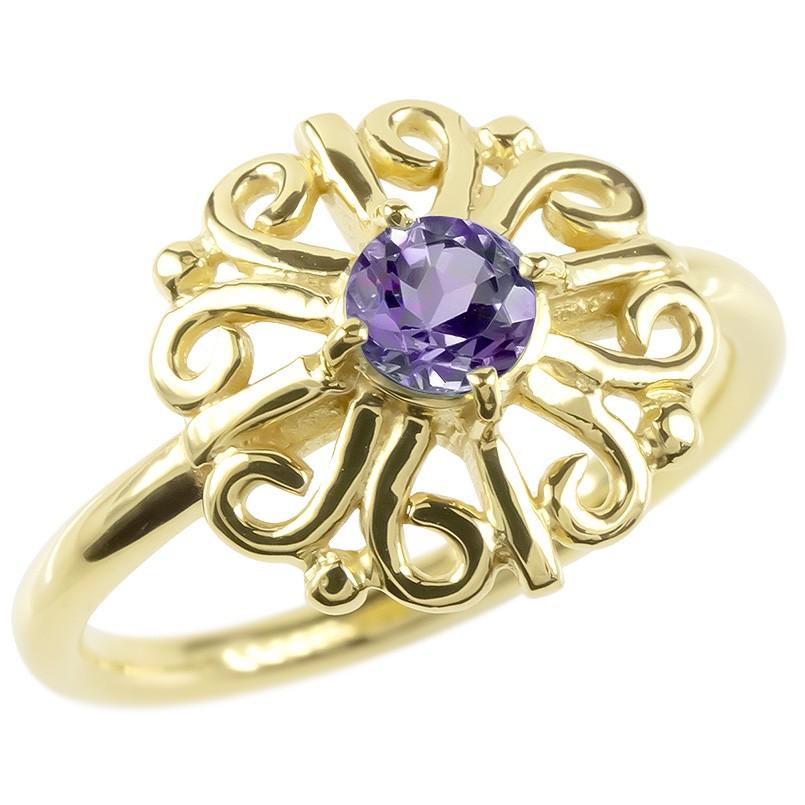 18金 リング ゴールド アメジスト レディース 指輪 イエローゴールドk18 婚約指輪 安い エンゲージリング ピンキーリング 透かし アラベスク アンティーク 花