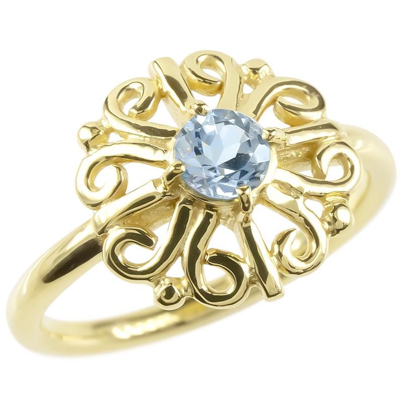 婚約指輪 安い 18金 リング ゴールド アクアマリン レディース 指輪 イエローゴールドk18 エンゲージリング ピンキーリング 透かし アラベスク アンティーク 花