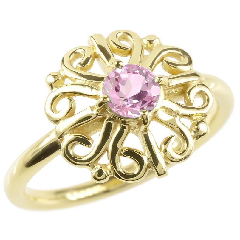 18金 リング ゴールド ピンクサファイア レディース 指輪 イエローゴールドk18 婚約指輪 安い エンゲージリング ピンキーリング アラベスク アンティーク 花