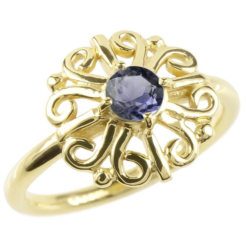 18金 リング ゴールド アイオライト レディース 指輪 イエローゴールドk18 婚約指輪 安い エンゲージリング ピンキーリング 透かし アラベスク アンティーク 花