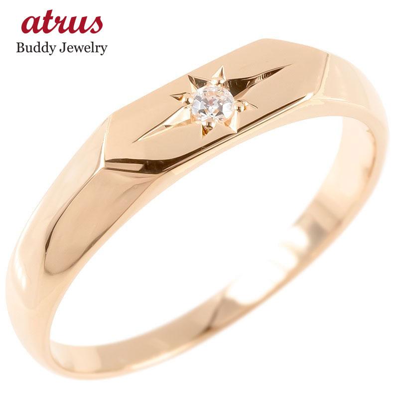ゴールド リング メンズ 印台 ダイヤモンド 一粒 指輪 ピンクゴールドk10 10金 シンプル ピンキーリング リング 男性 送料無料