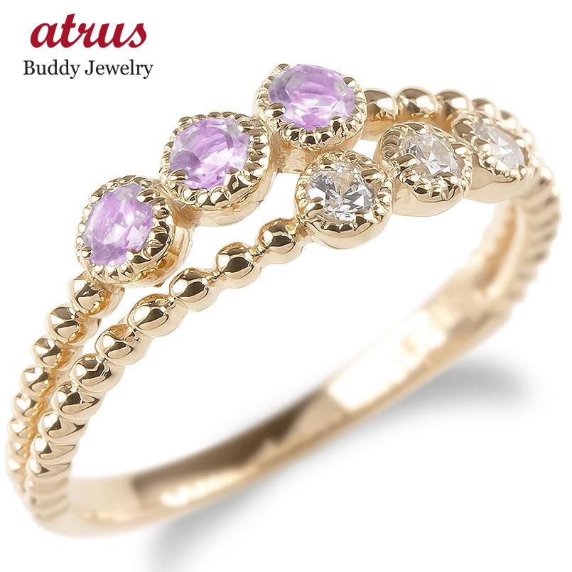 婚約指輪 安い 18金 リング レディース ダイヤモンド ピンクサファイア 2連 指輪 ピンクゴールドk18 ボール ダイヤ エンゲージリング ピンキーリング 送料無料