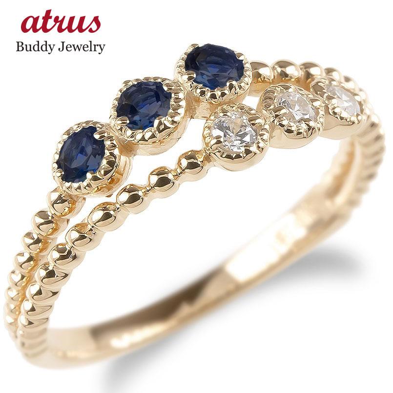 18金 リング レディース キュービックジルコニア サファイア 2連 指輪 ピンクゴールドk18 ボール 婚約指輪 安い エンゲージリング ピンキーリング 女性 送料無料