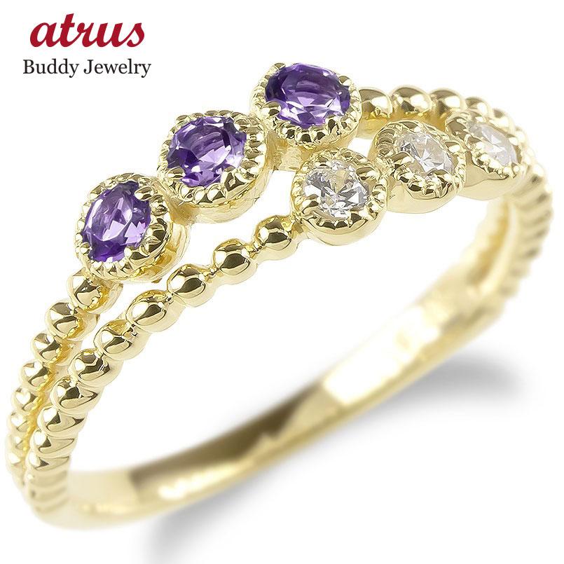 婚約指輪 安い ゴールド リング レディース キュービックジルコニア アメジスト 2連 指輪 イエローゴールドk10 エンゲージリング ピンキーリング 送料無料