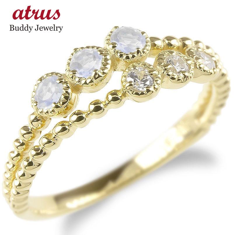ゴールド リング レディース ダイヤモンド ブルームーンストーン 2連 指輪 イエローゴールドk10 婚約指輪 安い エンゲージリング ピンキーリング 送料無料
