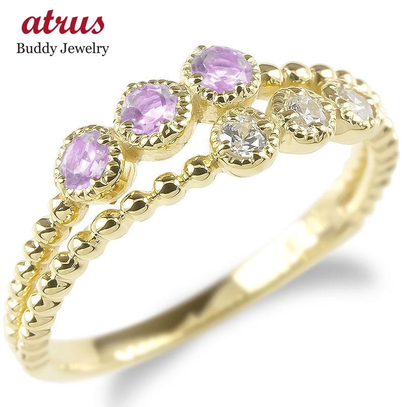 婚約指輪 安い 18金 リング レディース ダイヤモンド ピンクサファイア 2連 指輪 イエローゴールドk18 ボール ダイヤ エンゲージリング ピンキーリング 送料無料