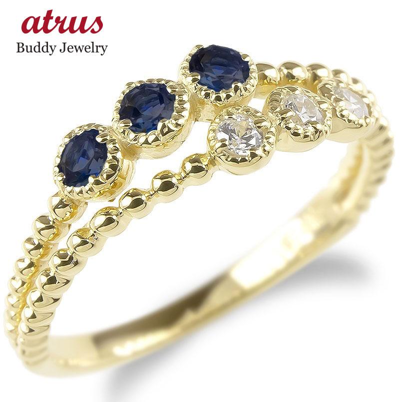 婚約指輪 安い 18金 リング レディース ダイヤモンド サファイア 2連 指輪 イエローゴールドk18 ボール ダイヤ エンゲージリング ピンキーリング 女性 送料無料