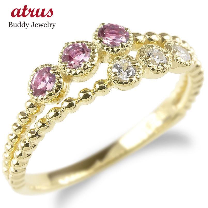婚約指輪 安い 18金 リング レディース キュービックジルコニア ピンクトルマリン 2連 指輪 イエローゴールドk18 エンゲージリング ピンキーリング 送料無料