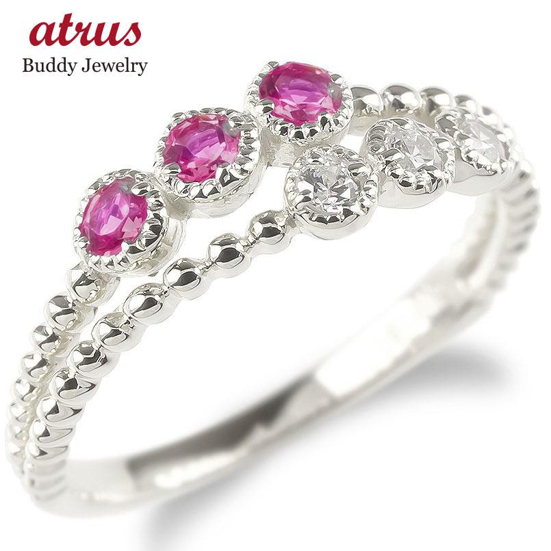 プラチナ リング レディース ダイヤモンド ルビー 2連 指輪 pt900 ボール ダイヤ 婚約指輪 安い エンゲージリング ピンキーリング 女性 人気 送料無料