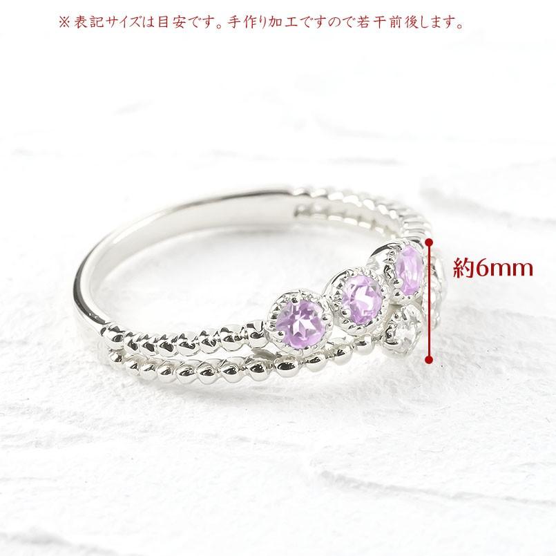 婚約指輪 安い シルバー リング レディース ダイヤモンド ピンクサファイア 2連 指輪 sv925 ボール ダイヤ エンゲージリング ピンキーリング 女性 人気 送料無料kZliuTwPXO