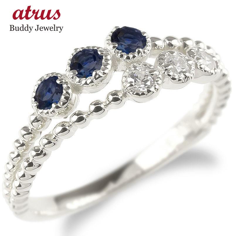 婚約指輪 安い プラチナ リング レディース ダイヤモンド サファイア 2連 指輪 pt900 ボール ダイヤ エンゲージリング ピンキーリング 女性 人気 送料無料