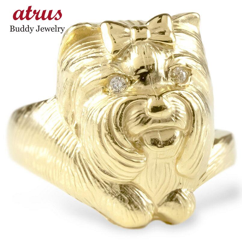 ゴールド リング ヨークシャーテリア ダイヤモンド レディース 指輪 10k イエローゴールドk10 婚約指輪 ピンキーリング 犬 動物 アニマル 女性 送料無料