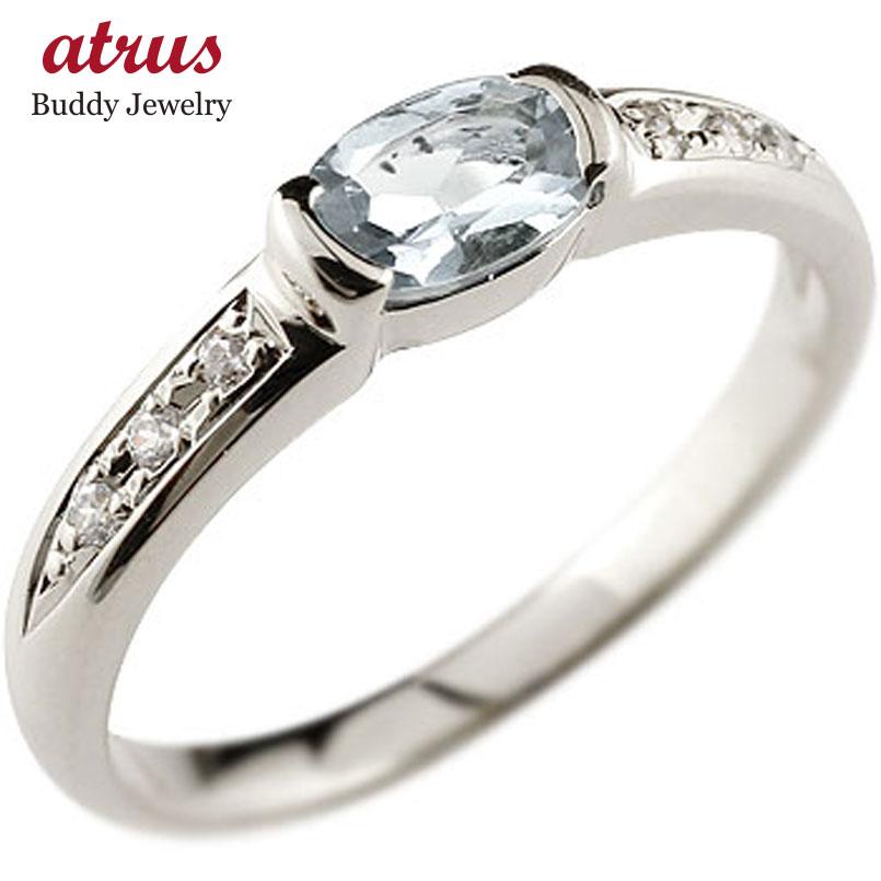 ピンキーリング 指輪 アクアマリンリングダイヤモンド ホワイトゴールドk18 3月誕生石 18金 ダイヤ ストレート 宝石 送料無料