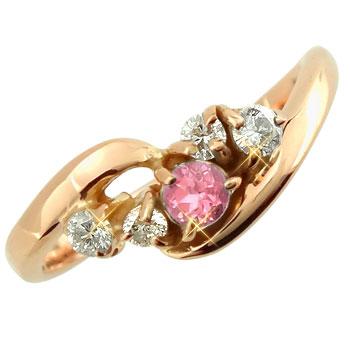 ピンキーリング ピンキーリングダイヤモンド リングピンクトルマリンピンクゴールドk10指輪k10 ダイヤ 10金 ストレート 宝石 送料無料