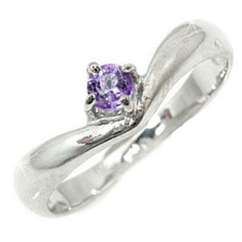 プラチナリング 指輪 ピンキーリング アメジストリング 2月誕生石 ストレート 贈り物 誕生日プレゼント ギフト ファッション
