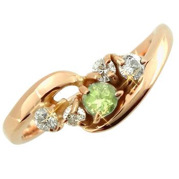 【送料無料】ペリドット ダイヤモンドリング 指輪 ピンキーリング 8月誕生石 ピンクゴールドk18 18金 ダイヤ ストレート 贈り物 誕生日プレゼント ギフト ファッション 妻 嫁 奥さん 女性 彼女 娘 母 祖母 パートナー
