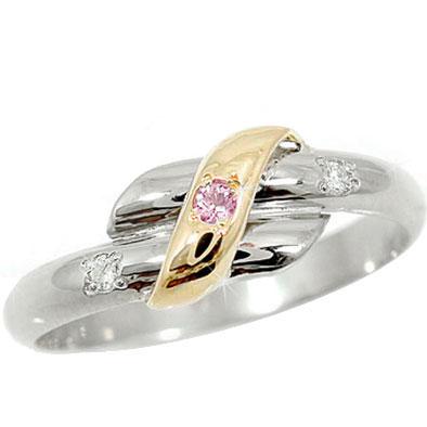 ピンキーリング ピンクサファイア ダイヤモンドリング ホワイト イエローゴールドk18 指輪 18金 ダイヤ 9月誕生石 ストレート 2.3 送料無料