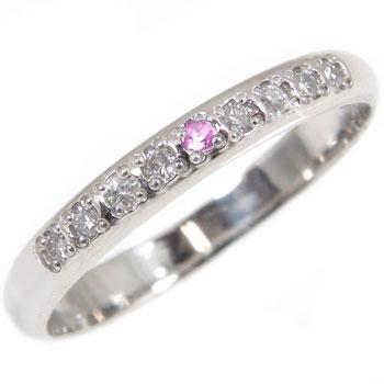 【送料無料】ピンキーリング ダイヤモンドリング プラチナリング 指輪ダイヤモンド ピンクサファイア ダイヤ 9月誕生石 ストレート 2.3 贈り物 誕生日プレゼント ギフト ファッション 妻 嫁 奥さん 女性 彼女 娘 母 祖母 パートナー