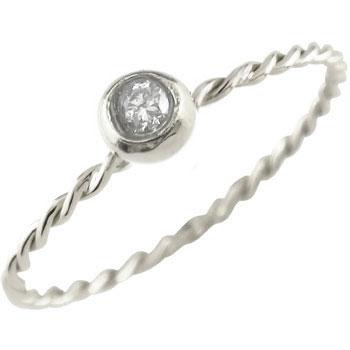 ダイヤモンドリング ホワイトゴールドk18 ピンキーリング 指輪 一粒 18金 ダイヤ 4月誕生石 ストレート 贈り物 誕生日プレゼント ギフト ファッション 18k