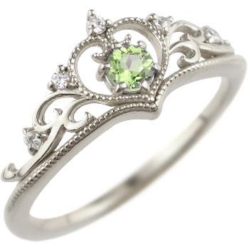 ティアラ プラチナ リング 指輪ダイヤモンド ペリドット ミル打ち 8月誕生石 ダイヤ ストレート 贈り物 誕生日プレゼント ギフト ファッション 妻 嫁 奥さん 女性 彼女 娘 母 祖母 パートナー 送料無料
