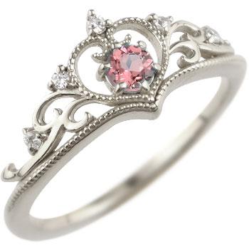ティアラ リング 指輪ダイヤモンド ピンクトルマリン ミル打ち 10月誕生石 ホワイトゴールドk18 18金 ダイヤ ストレート 贈り物 誕生日プレゼント ギフト ファッション