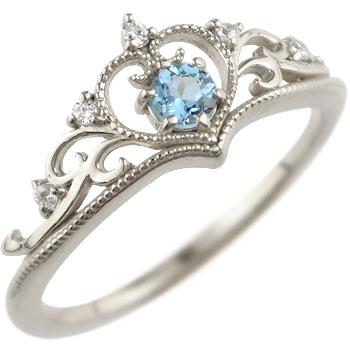 ティアラ リング 指輪ダイヤモンド ブルートパーズ ミル打ち 11月誕生石 ホワイトゴールドk18 18金 ダイヤ ストレート 贈り物 誕生日プレゼント ギフト ファッション