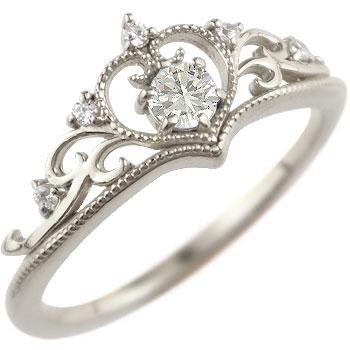 ティアラ プラチナ リング 指輪ダイヤモンド ミル打ち ダイヤ 4月誕生石 ストレート 贈り物 誕生日プレゼント ギフト ファッション 妻 嫁 奥さん 女性 彼女 娘 母 祖母 パートナー 送料無料