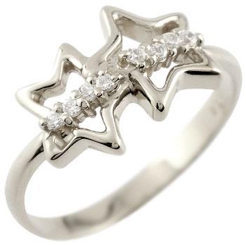 ダイヤモンドリング 指輪 星 スター ホワイトゴールドk18 18金 ダイヤ 4月誕生石 ストレート 贈り物 誕生日プレゼント ギフト ファッション 18k 妻 嫁 奥さん 女性 彼女 娘 母 祖母 パートナー 送料無料