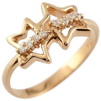 ダイヤモンドリング 指輪 星 スター ピンクゴールドk18 18金 ダイヤ 4月誕生石 ストレート 贈り物 誕生日プレゼント ギフト ファッション 18k 妻 嫁 奥さん 女性 彼女 娘 母 祖母 パートナー 送料無料