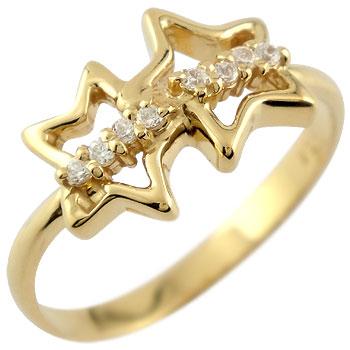 ダイヤモンドリング 指輪 星 スター イエローゴールドk18 18金 ダイヤ 4月誕生石 ストレート 贈り物 誕生日プレゼント ギフト ファッション 18k 妻 嫁 奥さん 女性 彼女 娘 母 祖母 パートナー 送料無料