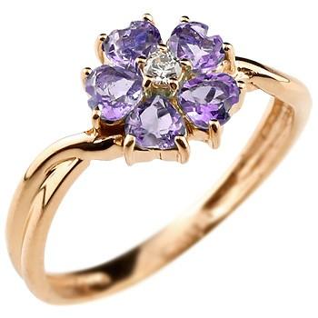 アメジスト フラワーリング ダイヤモンド 指輪 花 ピンクゴールドk18 ダイヤ レディース 人気 18金 2月誕生石 ストレート 贈り物 誕生日プレゼント ギフト ファッション お返し