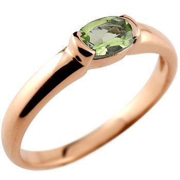 【送料無料】ペリドット リング 指輪 ピンキーリング レディース ピンクゴールドk18 8月誕生石 18金 ストレート 贈り物 誕生日プレゼント ギフト ファッション お返し