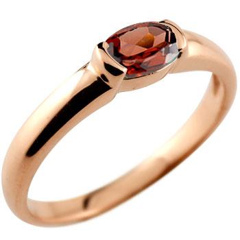 【送料無料】ガーネット リング 指輪 ピンキーリング レディース ピンクゴールドk18 1月誕生石 18金 ストレート 贈り物 誕生日プレゼント ギフト ファッション お返し