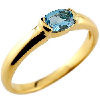 【送料無料】ブルートパーズ リング 指輪 ピンキーリング レディース イエローゴールドk18 11月誕生石 18金 ストレート 贈り物 誕生日プレゼント ギフト ファッション お返し