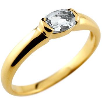 【送料無料】アクアマリン リング 指輪 ピンキーリング レディース イエローゴールドk18 3月誕生石 18金 ストレート 贈り物 誕生日プレゼント ギフト ファッション 妻 嫁 奥さん 女性 彼女 娘 母 祖母 パートナー