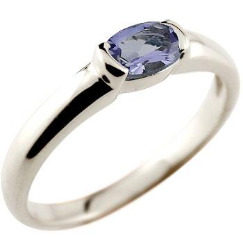 【送料無料】アイオライト リング 指輪 ピンキーリング レディース ホワイトゴールドk18 18金 12月誕生石 ストレート 贈り物 誕生日プレゼント ギフト ファッション お返し