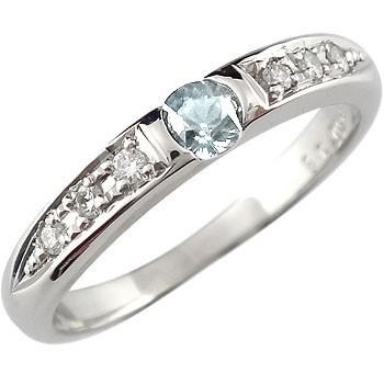 【送料無料】アクアマリンリング ダイヤモンド プラチナ 指輪 ピンキーリング ダイヤ 3月誕生石 ストレート 贈り物 誕生日プレゼント ギフト ファッション 妻 嫁 奥さん 女性 彼女 娘 母 祖母 パートナー