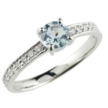 【送料無料】ピンキーリング アクアマリンリング プラチナリング ダイヤモンド 3月誕生石 ダイヤ ストレート 指輪 宝石 ファッション