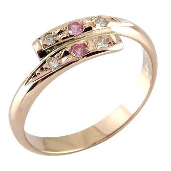 【送料無料】ダイヤモンド ピンクサファイア リング ピンキーリング ピンクゴールドk18 指輪 9月誕生石 18金 ダイヤ ストレート 2.3 贈り物 誕生日プレゼント ギフト ファッション
