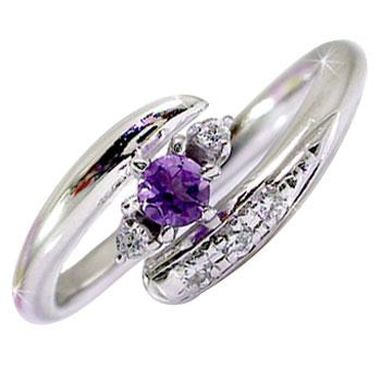 【送料無料】ピンキーリング アメジストリング ダイヤモンド プラチナリング;指輪2月誕生石 ダイヤ ストレート 贈り物 誕生日プレゼント ギフト ファッション 妻 嫁 奥さん 女性 彼女 娘 母 祖母 パートナー