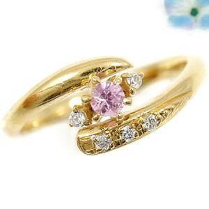 ピンキーリング 指輪 ピンクサファイアリング ダイヤモンド イエローゴールドk18 k18 ダイヤ 18金 9月誕生石 ストレート 贈り物 誕生日プレゼント ギフト ファッション 妻 嫁 奥さん 女性 彼女 娘 母 祖母 パートナー 送料無料