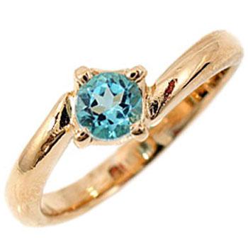 トパーズ ピンクゴールドk18 指輪 ピンキーリング ブルートパーズリング k18 18金 11月誕生石 ストレート 贈り物 誕生日プレゼント ギフト ファッション