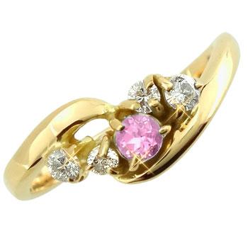 ピンキーリング ピンクサファイアダイヤモンドリング 指輪 イエローゴールドk18 k18 ダイヤ 18金 9月誕生石 ストレート 贈り物 誕生日プレゼント ギフト ファッション 妻 嫁 奥さん 女性 彼女 娘 母 祖母 パートナー 送料無料