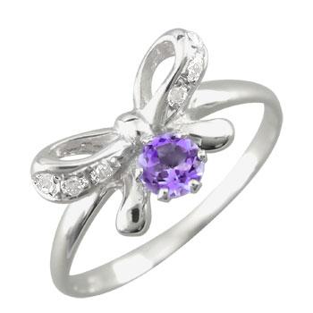 ピンキーリング アメジスト ダイヤモンド リボン プラチナリング 指輪 ダイヤ 2月誕生石 ストレート 宝石 ファッション 妻 嫁 奥さん 女性 彼女 娘 母 祖母 パートナー 送料無料