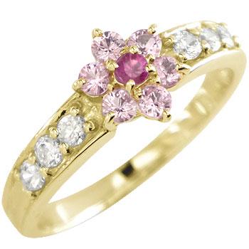 ピンクサファイア ルビー ダイヤモンドリング 指輪 イエローゴールドk18 フラワー 取り巻き 18金 ダイヤ 7月誕生石 ストレート 贈り物 誕生日プレゼント ギフト ファッション 妻 嫁 奥さん 女性 彼女 娘 母 祖母 パートナー 送料無料