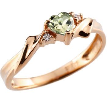 ハート リング ペリドット ダイヤモンド 指輪 ピンクゴールドk18 18金 ダイヤ 8月誕生石 贈り物 誕生日プレゼント ギフト ファッション 妻 嫁 奥さん 女性 彼女 娘 母 祖母 パートナー 送料無料