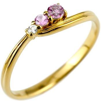 ピンクトルマリン ピンクサファイア アクアマリン リング 指輪 グラデーション ピンキーリング イエローゴールドk18 18金 3月誕生石 ストレート 贈り物 誕生日プレゼント ギフト ファッション