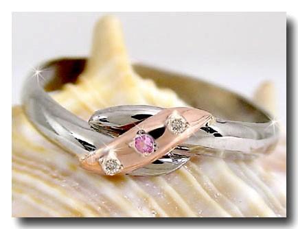 ピンキーリング ピンキーリングダイヤモンド ピンクサファイア プラチナリング ピンクゴールドk18 指輪 18金 ダイヤ 9月誕生石 ストレート 送料無料