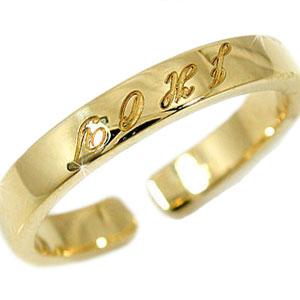 ピンキーリング 文字入れリング 指輪 イエローゴールドk18 刻印 k18 18金 ストレート 贈り物 誕生日プレゼント ギフト ファッション