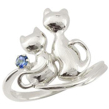 猫 リング ブルーサファイア 指輪 シルバー 9月誕生石 ストレート 贈り物 誕生日プレゼント ギフト ファッション 妻 嫁 奥さん 女性 彼女 娘 母 祖母 パートナー 送料無料